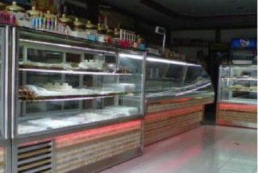 GÜMÜŞ-ŞEKERLEME-HATAY-300x300-min - Kopya
